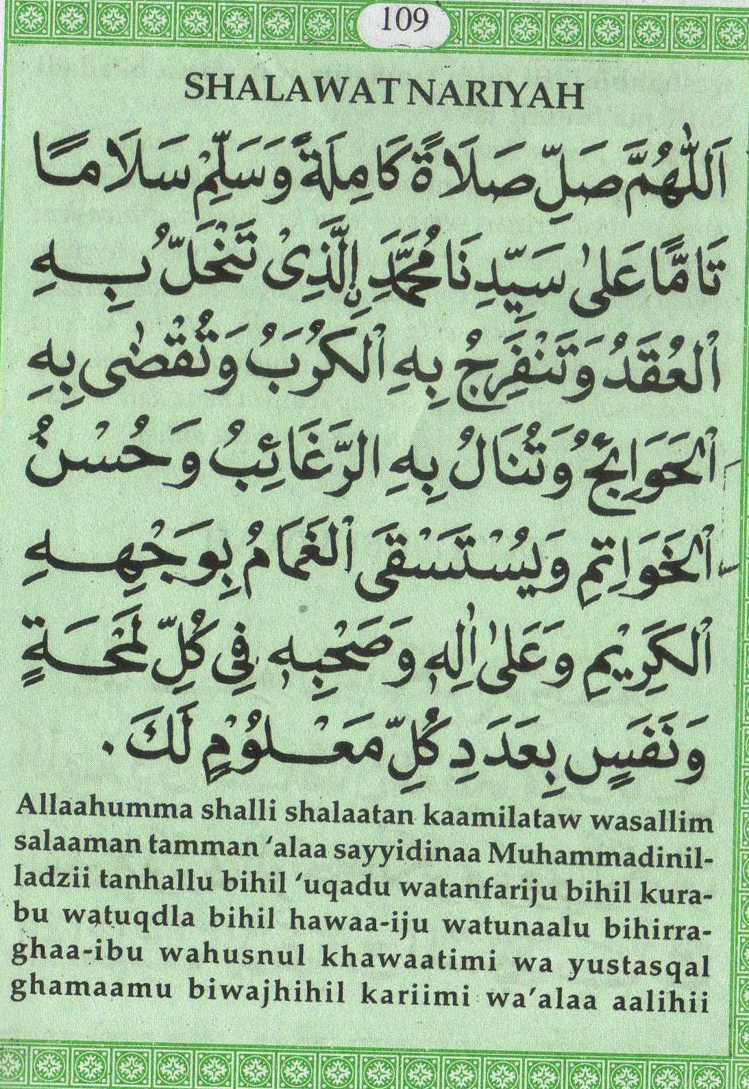 Asal Usul Shalawat Nariyah Sholawat Al Barzanji Dan